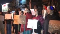 سماجی کارکنوں کا پشاور میں مسجد پر حملے کے خلاف مظاہرہ