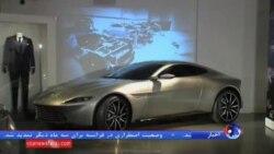 خودروی جیمز باند در فیلم اسپکتر به موزه لندن رفت