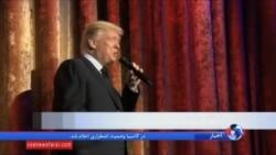 شام دیپلمات ها با دونالد ترامپ؛ تجلیل او از رکس تیلرسون وزیر خارجه پیشنهادی دولت