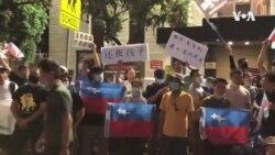 洛杉矶民主团体中领馆前呼吁自由