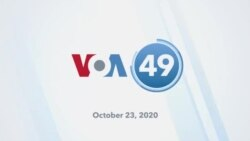 VOA60 America - Trump, Biden Offer Sharply Different Views of America in Final Debate