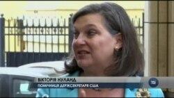 Умови виборів на Донбасі Нуланд озвучила у Москві. Відео
