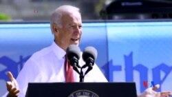 2015-08-25 美國之音視頻新聞:拜登考慮競選總統 白宮讚揚他的能力