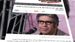 وزارت اطلاعات عضو کانون نویسندگان را بار دیگر احضار کرد