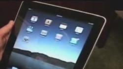 აი-ბი-ემის ხუთი ტექნოლოგიური გამოგონება