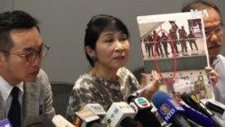 多位泛民立法会议员谴责香港警察暴力执法