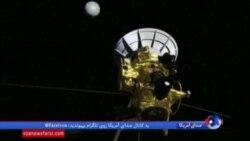 کاوشگر کاسینی به ماموریت ۲۰ ساله خود پایان داد