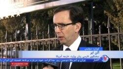 آلن ایر: تمرکز مذاکرات بر رسیدن به توافق پیش از مهلت مقرر است