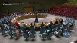 Рада безпеки ООН схвалила резолюцію щодо Афганістану. Відео
