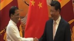 中國:斯里蘭卡承諾恢復被停中國工程