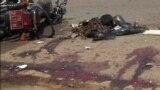 Hotunan Farko Na Tashin Tagwayen Bama-Bamai A N'Djamena
