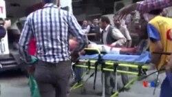 2016-09-26 美國之音視頻新聞: 聯合國就阿勒頗局勢舉行緊急會談