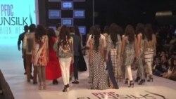 هفته مد پاکستان
