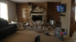 2019-07-08 美國之音視頻新聞: 美國地質調查局稱下週發生大地震的機會不大
