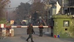 2018-1-29 美國之音視頻新聞: 11人死於喀布爾三天內第二次襲擊