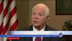 سناتور ارشد دموکرات: میتوانیم تحریمهای بیشتری علیه مقامات ایران برای نقض حقوق بشر بگذاریم