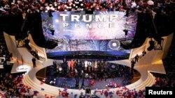 지난 2016년 7월 미국 오하이오주 클리블랜드에서 공화당 전당대회가 열렸다.