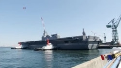 日本二战后最大的平顶船下水服役