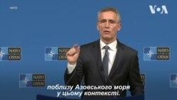 Відповідь генсека НАТО російському журналісту. Відео