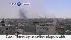 VOA60 Duniya: Gaza da Isra'ila, Agusta 1, 2014