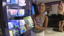 ตู้หนังสือฟรีอัตโนมัติมุ่งการรู้หนังสือในเด็กอเมริกันที่ด้อยโอกาส