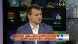 Сергій Березенко: Айварас Абромавичус мав спершу поговорити з нардепами, а не йти у відставку. Відео