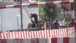 Trazira në Kabul