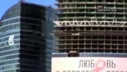 Güney Kıbrıs Krizi Rus Yatırımcıları Sarstı