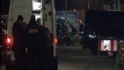 德國逮捕兩名策劃恐怖襲擊嫌疑人