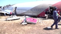 CN-Safety Board Cites Flight Crew, Automated Systems in Asiana Crash