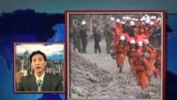 VOA卫视(2013年4月24日 第一小时节目)