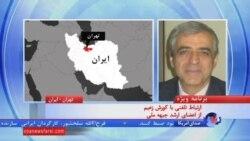 کوروش زعیم: ما همواره از فعالیت انتخاباتی در ایران محرومیم