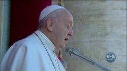 Папа Римський Франциск висловив надію на мир в Україні. Відео
