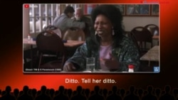 English @ the Movies: Ditto