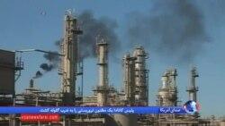 نگاهی به دلایل کاهش قیمت نفت در روزهای اخیر