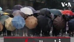 فیلمی از درگیری پلیس و معترضان در هنگ کنگ