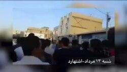 ابهام درباره انگیزه حمله اعتراضی به یک نماد مذهبی در ایران