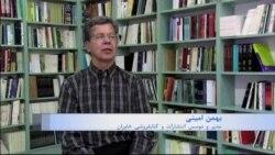 خاوران پس از ۲۰ سال تعطیل شد؛ چالش های کتابفروشی ایرانی در اروپا