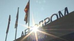 Термалната камера на скопскиот аеродром досега не покажала индикации за присуство на корона вирусот