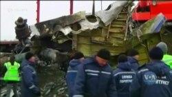 7 років з дня збиття рейсу МН17: у якій стадії перебуває судовий процес у Нідерландах? Відео