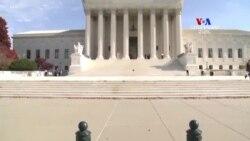 ԱՄՆ-ի Գերագույն դատարանի դատավորի թեկնածուն՝ հարցականի տակ