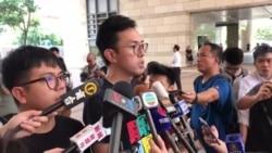 香港2016年反釋法遊行8名被告獲輕判緩刑或社會服務令