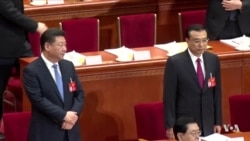 Xi's Power Expected to Grow Following China Party Congress