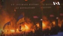 Книга про будні простих українців під час Майдану вийшла на американський ринок. Відео