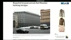 Шпионы или хакеры: арестованных в России офицеров ФСБ обвиняют в госизмене