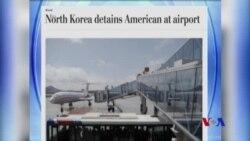 北韓逮捕第三名美國公民 (粵語)