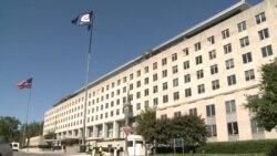 Госдеп закрывает Офис координатора по вопросам кибербезопасности