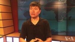 VOA专访周锋锁 第二部分