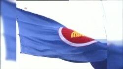 ASEAN ຫາລືກັນ ເລື້ອງທະເລຈີນໃຕ້ ແລະ ບັນຫາອື່ນໆ ຢູ່ມຽນມາ