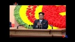 2016-05-09 美國之音視頻新聞: 北韓稱將繼續發展核武